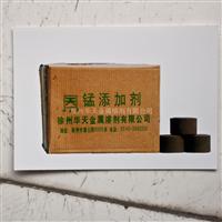 锰添加剂(锰剂)的性能和用途