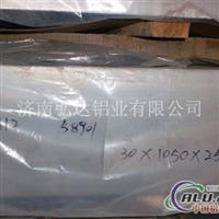 济南弘达铝业生产热轧铝板铝卷