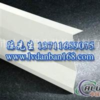 北京建筑建材生产销售铝挂片 铝垂片批发 7字型铝挂片铝垂片规格齐全 喷粉滴水铝挂片 铝叶片厂家