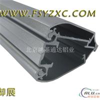 超薄灯箱铝型材 现货