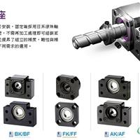 BK17BK20BK25台湾丝杆固定座