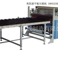 铝板贴膜机 铝板覆膜机