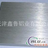 拉丝铝板的应用电脑外壳手机外壳