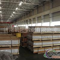 5052铝板¥5083铝板¥5754合金铝板