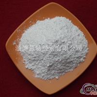 无机碱氢氧化铝阻燃剂