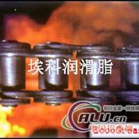 高温链条润滑脂,链条专用润滑脂 链条润滑脂