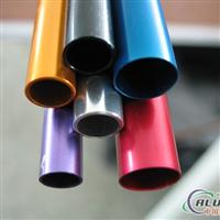 供应6063铝管氧化铝管6061合金铝管LY12无缝铝管防锈铝管