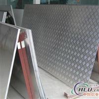 现货供应6061铝板花纹铝板1060纯铝板<em>铝箔</em>铝带