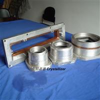 ¥铸铝结晶器 杭州中亚铸铝结晶器