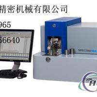 不锈钢光谱仪国际品牌