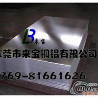 超硬圆棒2A12铝合金
