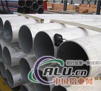 山东现货供应6061T6大直径铝管