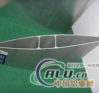 山东梭形铝合金遮阳板厂家