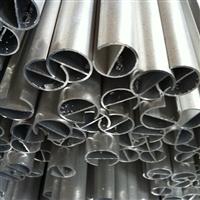 铝型材异型铝管型材(各种规格)