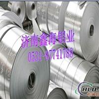供应电缆带  铝塑管料