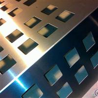 铝板、钣金加工件样品 铝板价格 铝板冲孔