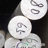 6061大直径铝棒铝方棒铝扁排