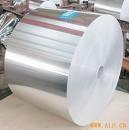 供应ZAlSi9Mg ZL104铝合金