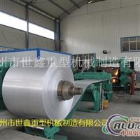 供应铸轧机铝铸轧机铝铸轧机厂