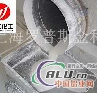 偶联剂处理的活性氢氧化铝填料