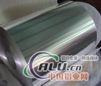 铝箔 电子铝箔 铝卷 3003防锈铝卷