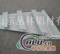 冷藏箱铝型材