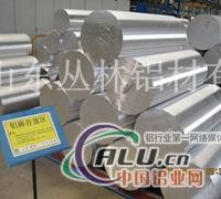 直径600mm的铝铸棒