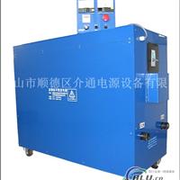 12000A20V氧化整流器