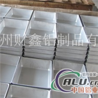 冷冻盒生产 徐州冷冻盒生产厂家