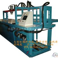 泽冠615SA铝板开料机 铝型材切断机