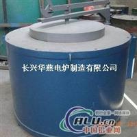 铝合金熔化炉|保温炉