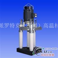 熔融铝液泵