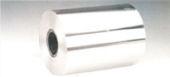 7005西南超硬铝材电子铝箔