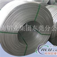 LF2西南铝镁合金铝线柳钉线