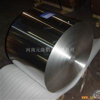 各铝箔 合金铝箔 价格 铝合金 优质 河南元隆铝业