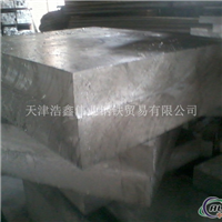 专业铝板 5083铝板 拉丝铝板 合金铝板 进口铝板 覆膜铝板