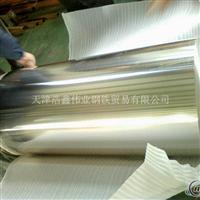 供应铝箔 工业铝箔 双零铝箔 铝带