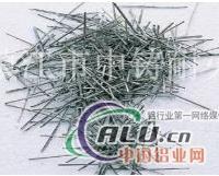供应不锈钢纤维