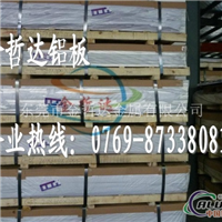 AL1100进口铝板 1100国产铝板