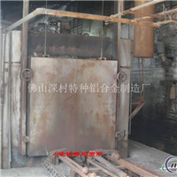 6吨均匀化炉