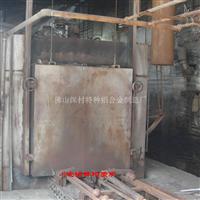 供应6吨均质炉