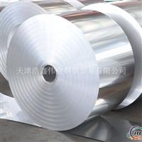 专业铝箔 电子铝箔 铝合金箔 防锈铝箔