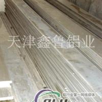 铝板7075拉丝铝板