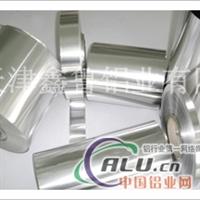 铝电子铝箔 食品铝箔 包装铝箔