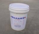 高温胶泥(耐火材料粘结剂)