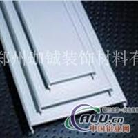 铝制天花板