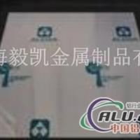 国产LY12T4 进口LY12T4 硬质铝板