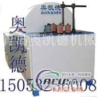 铝管覆膜机铝管贴膜机铝管裹膜机