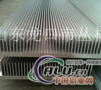 6063散热器厂家 散热器加工厂家