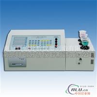 供应镁合金元素分析仪 锌合金元素分析